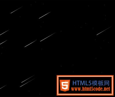 html5 canvas一起去看流星雨星星动画特效