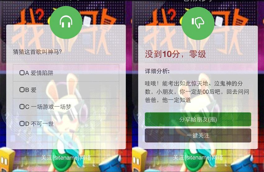 找你歌微信html5游戏源码下载_找你歌微信游戏源码下载