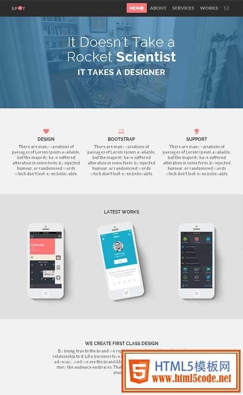 Bootstrap主题 - spot-demo