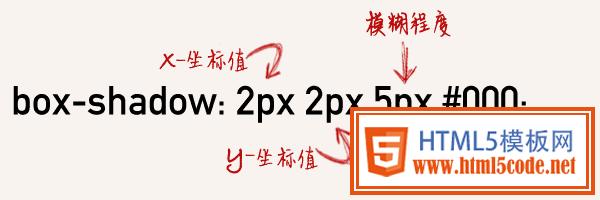 CSS3-Box-shadow阴影效果用法趣味讲解