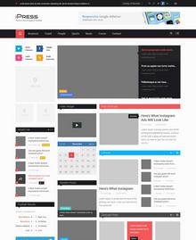 黑色的企业博客类型网站设计模板psd素材