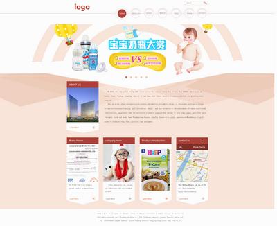 简单婴儿用品外贸企业网站模板psd下载