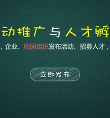 酷炫html5 css3全屏滚动动画专题