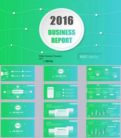 绿色简洁国外商业报告PPT模板下载