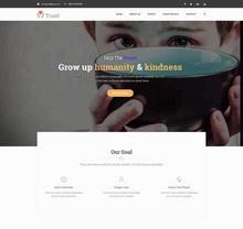 大气儿童公益众筹html网站模板下载