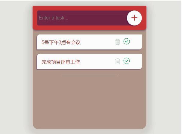 html5 svg创建项目列表添加删除动画效果