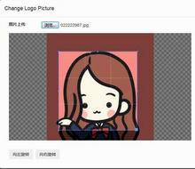 html5头像图片上传截图保存修改代码
