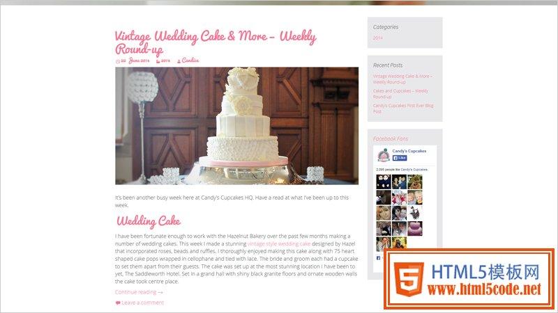 35个网页侧边栏创意设计欣赏